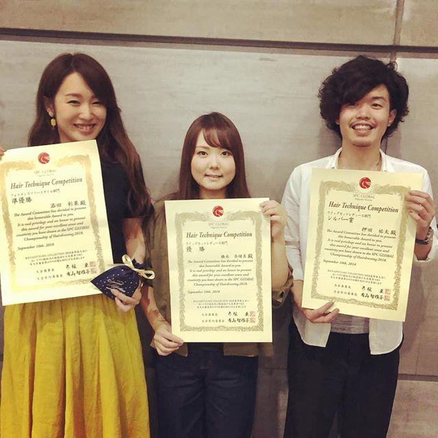 今月の10日は大会でした。3人入賞いたしまして、橋本さんは優勝しました!!刺激して刺激し合っての大会でした。#ルシードスタイルリム#郡山市#リムアズール#リムヘアー #美容大会