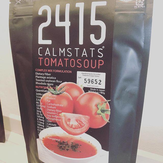 こんにちは!今日は私のオススメ商品をご紹介します!2415シリーズのトマトスープ♪♪ 2415スープ3種類ある中でも1番のお気に入りはトマトスープです✩トマトスープって、酸っぱそうなイメージがありましたが、このスープはそんなことないんです!お昼のお弁当と一緒に飲むことが多いんですが、粉末で量を調整しながら飲めるので助かってます♪栄養が偏りがちなので、15種類の栄養が入ったこのスープを積極的に取り入れていきたいと思います( ¨̮ )
